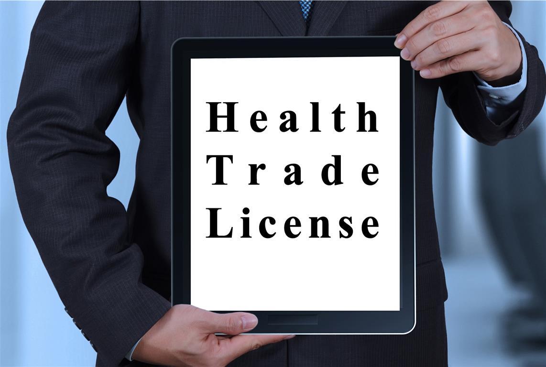 https://ssrana.in/wp-content/uploads/2019/05/Health-Trade-License.jpg