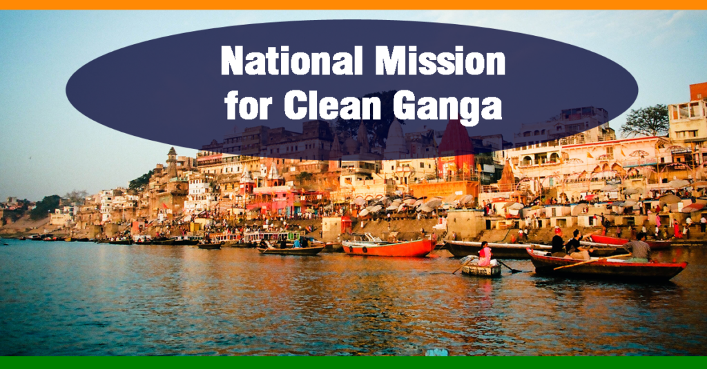 national-mission-for-clean-ganga-e1584951422264.png